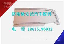 57B1-02037华菱配件顶盖右内饰板 /57B1-02037