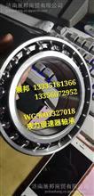 WG9003327018  重汽汕德卡C7H 液力缓速器轴承/WG9003327018