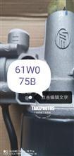 东风天龙天锦离合助力器 160810-FF61W075B/160810-FF61W075B