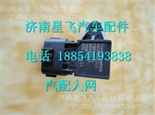 中国重汽豪沃T7H进气温度压力传感器VG1099090112/VG1099090112