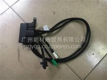 东风天龙五路保险盒-电源线线束总成/3724790-KD8H0/3724790-KD8H0