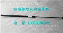 810W97006-0003重汽豪沃T5G气体弹簧支撑栓 /810W97006-0003