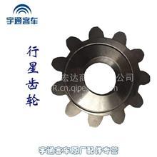 宇通客车原厂配件行星齿轮2403-02820/2403-02820