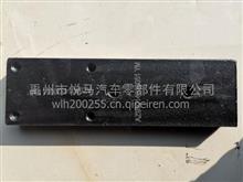 欺太尔钢板侧挡板(35厚)/AZ99014320051
