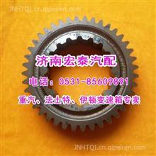 10JS90A-1701112  二轴二档齿轮 法士特十档箱瑞沃/10JS90A-1701112