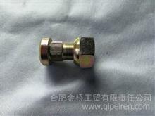 JAC江淮客车前轮罗丝厂家配件批发/3103104Z6005