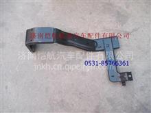 欧曼踏板支架GTL-B右下 /H4845011600A0