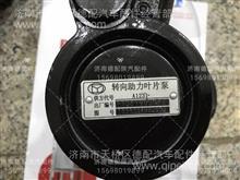 福田欧曼重卡潍柴WP10转向油泵转向助力泵叶片泵1331334002002/1331334002002