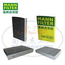 MANN-FILTER(曼牌滤清器)空调滤CUK25003/CUK25003