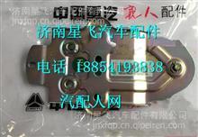 中国重汽豪沃T7H调节机构总成WG1664430246/WG1664430246
