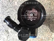 陕汽重卡潍柴WP10发动机配转向助力泵叶片泵转向油泵DZ9100130011/DZ9100130011