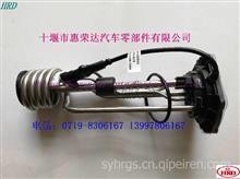 C4395078,A055Z823,DTS-300,18L液位传感器/4395078,A055Z823,DTS-300