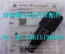 WG2209280010重汽豪沃T7H里程表传感器/WG2209280010