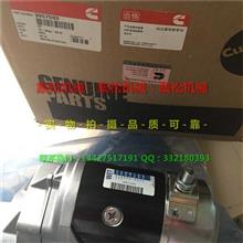 供应康明斯6BT5.9起动电机3957592/进气垫/3957592