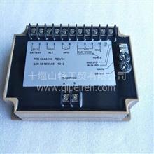 Cummins康明斯发电机组远程调速控制器 调速器EFC调速板/3098693 3032733