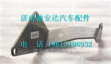 810W15502-0050重汽豪沃T7H排气管支架/810W15502-0050