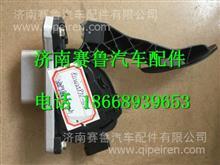 811W25970-6103重汽豪沃T5G油门踏板总成 /811W25970-6103