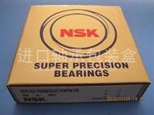 7006NSK轴承盒进口轴承箱轴承标签/7006NSK轴承盒