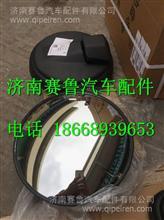 WG1651770050重汽豪翰矿车视镜
