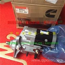 3957597康明斯C8.3-C起动机 发电机/3957597