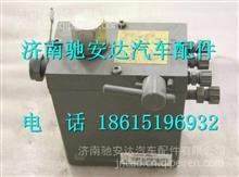 WG9925829021重汽豪沃T7H举升油泵/ WG9925829021
