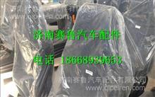 810-62307-6227汕德卡C7H副驾驶员座椅(含安全带)/ 810-62307-6227