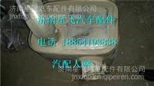 重汽国四车用消声器 WG9725540538/ WG9725540538