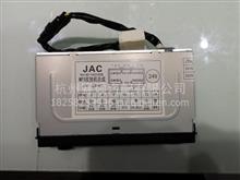 JAC江淮格尔发车载MP3收音机 格尔发收音机/94140-Y4010XB 96140-Y4010XH