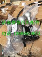 KC9000270002汕德卡C7H双音气喇叭/ KC9000270002