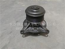 玉柴6K水泵/K12L1-1307100
