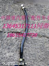 原厂德龙X3000 新M3000转向直拉杆总成 DZ96189430409/DZ96189430409