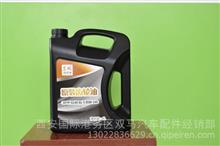东风润滑油4L原装齿轮油DHYP-G140 GL-5 85W-140/DHYP-G140 GL-5 85W