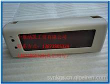 东风超龙客车电子钟/显示时间温度