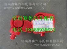 811W25502-0018重汽豪沃T5G电源总开关(钥匙)/811W25502-0018