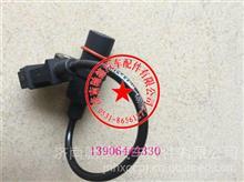 13034188玉柴 潍柴 重汽 天然气传感器 凸轮轴曲轴位置传感器/13034188