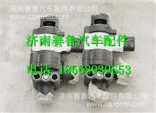 811W52160-6117重汽豪沃T7H排气制动电磁阀/811W52160-6117