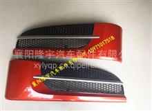 东风福瑞卡红色中网格栅面罩面板货车配件价格图片/45547