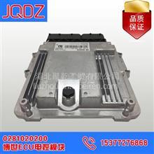 0281020200博世原厂正品全新EDC17V44电脑板控制器 G1000-3823351/0281020200