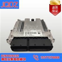 0281020232博世原厂正品电脑板控制器ECU扬柴YZ4DA2-40 EDC17CV54/0281020232