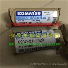 销售小松PC130-7活塞环/活塞销/PC130-7