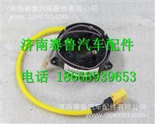 WG9925470265重汽豪沃T7H驾驶室方向盘时钟弹簧/WG9925470265