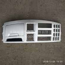 一汽解放J6L原厂仪表台开关面板总成/5310060-A86