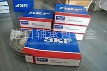 7020SKF进口轴承箱进口轴承标签进口轴承盒/7020SKF进口轴承箱