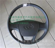 华凌重卡事故车360马力 420马力   华菱星马方向盘总成 /华凌原厂配件 驾驶室  底盘