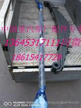 原厂重汽豪瀚转向横拉杆总成/重汽豪瀚转向拉杆总成WG4005435501/WG4005435501