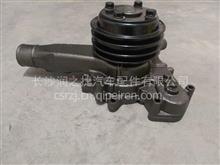 玉柴联合重卡水泵/MS100-1307100