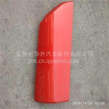一汽解放J6L原厂左角板总成/5302615BA11