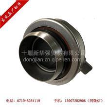 东风原厂 雷诺离合器分离轴承 1601080-ZB7C0/ 1601080-ZB7C0