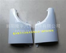 东风福瑞卡铁侧板外包角叶子板盖板货车配件价格图片/34636