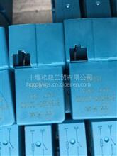 天运电器,东风天龙天锦继电器总成/3735090-C0100
